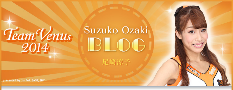 2014 team venus 尾崎涼子 ブログ